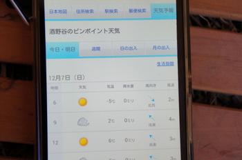 pho-1DSC03480.JPG