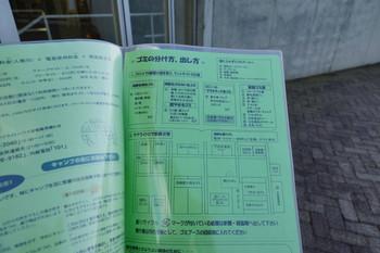 pho-1DSC04339.JPG