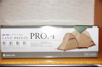 pho-1DSC00346.JPG