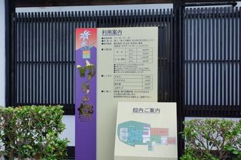 pho-1DSC01429.JPG